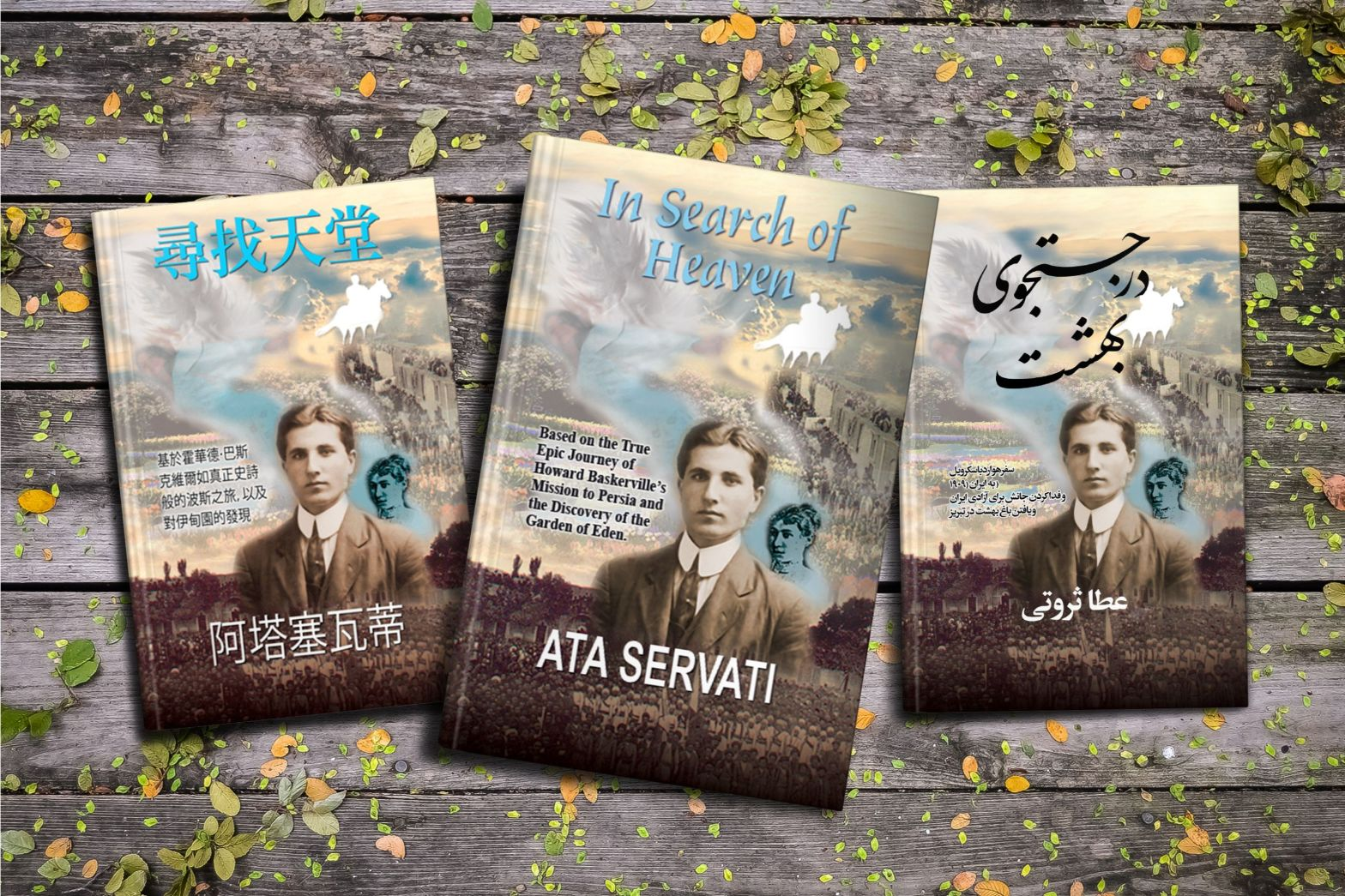3 EN ISOH-covers-En copy