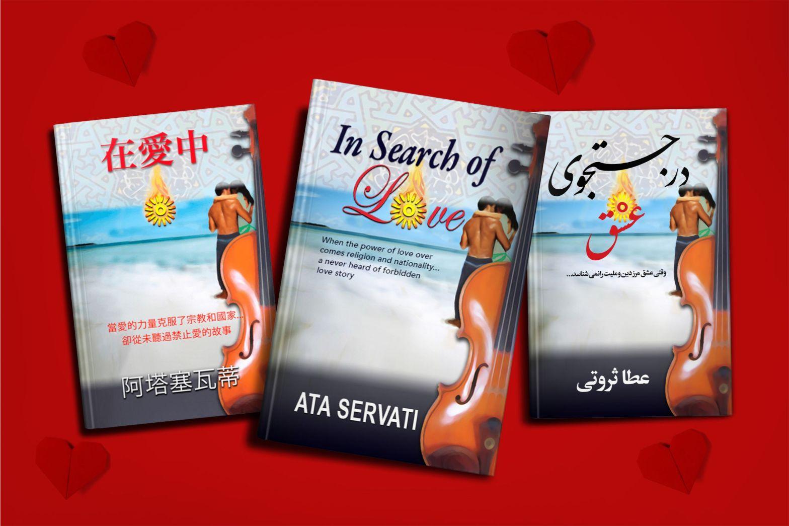 3 EN ISOL -cover-EN copy